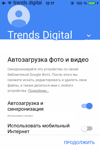 google-photo-dlya-ios-obzor