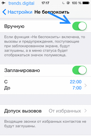 rezhim-ne-bespokoit-na-iphone-ios-ipad
